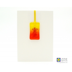 Greeting card with gift, reiki symbol light catcher, handmade fused glass