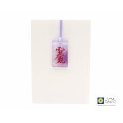 Greeting card with gift, violet purple, reiki symbol light catcher, handmade fused glass