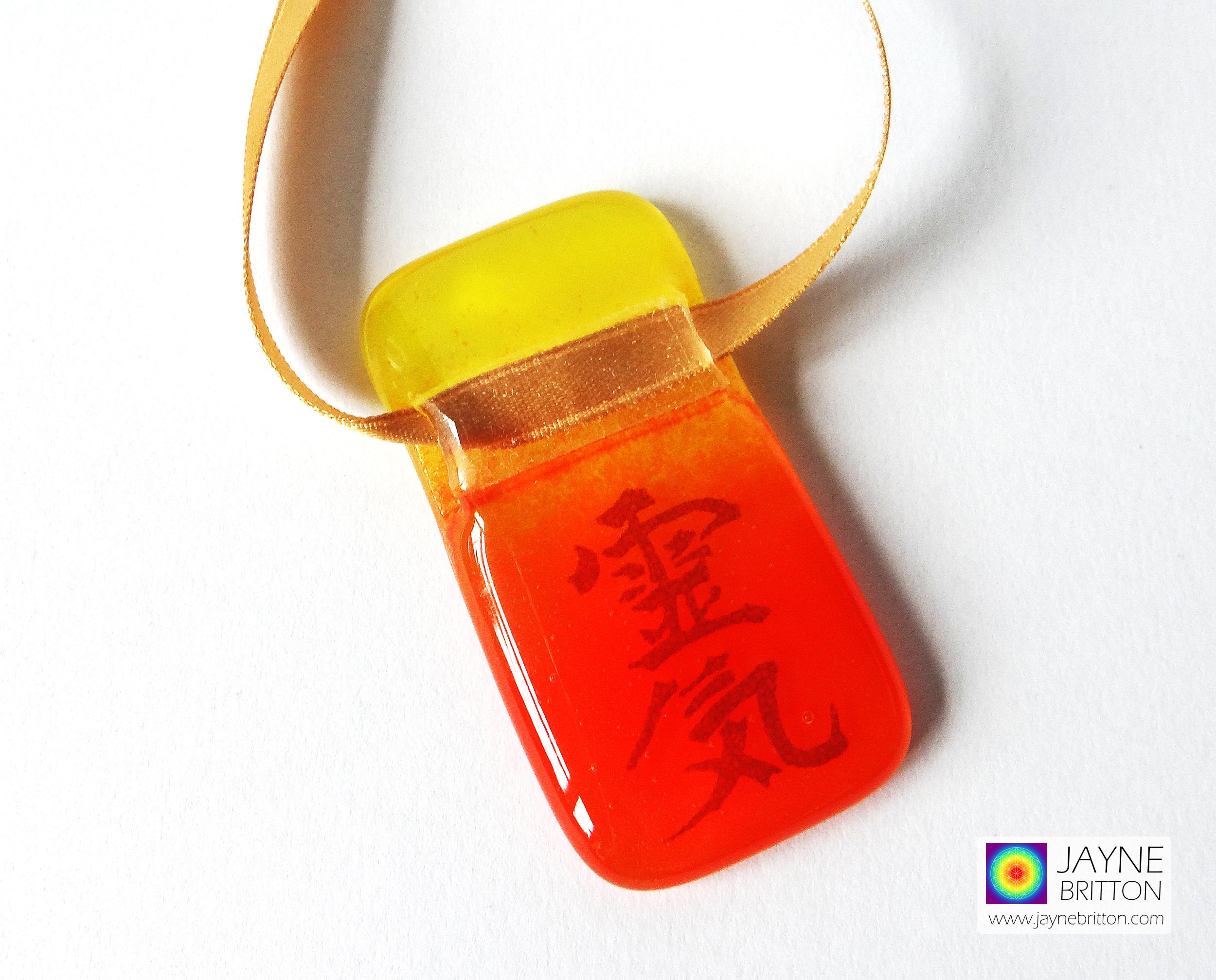 Reiki symbol light catcher - orange and yellow blend