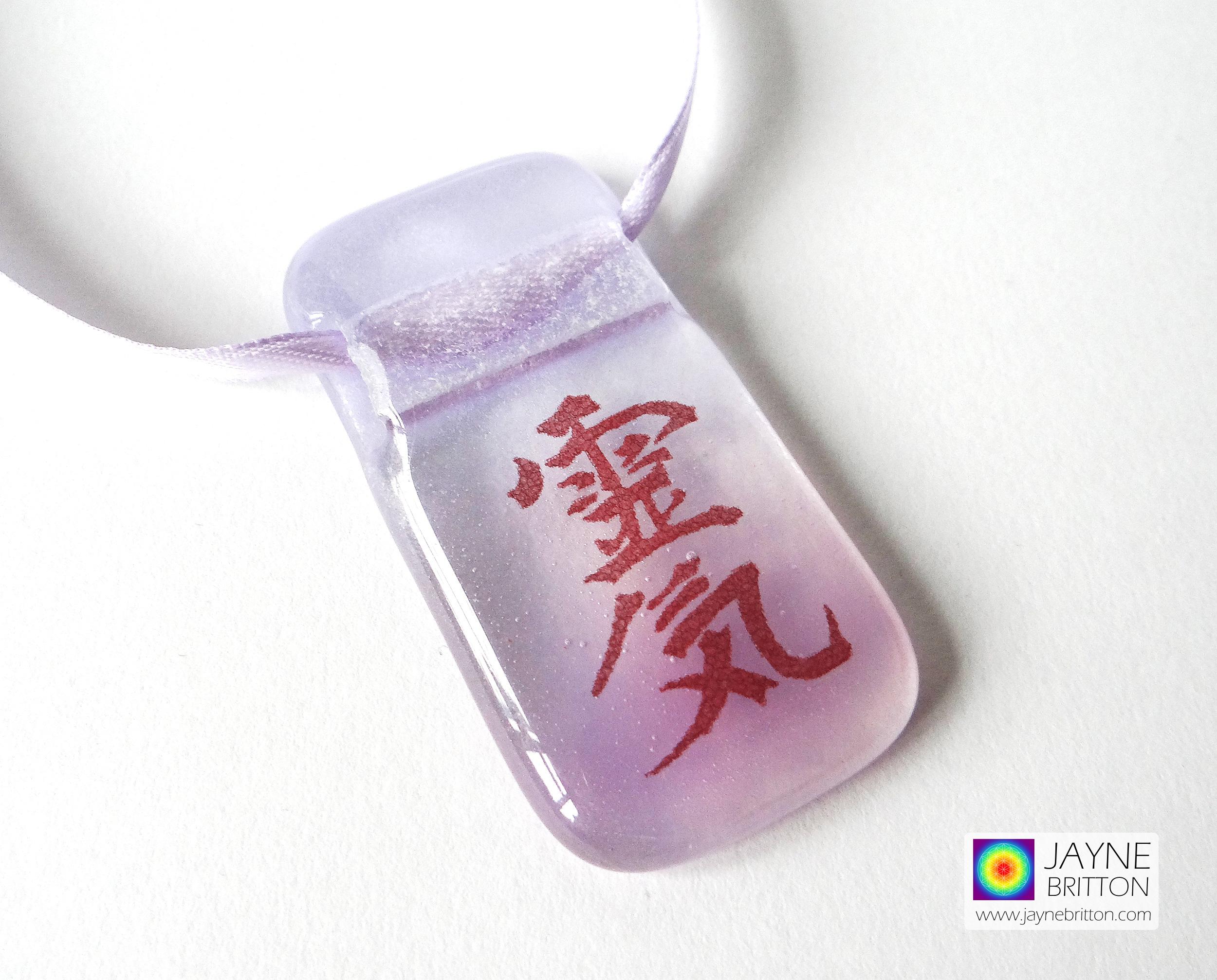 Reiki symbol light catcher - violet purple blend
