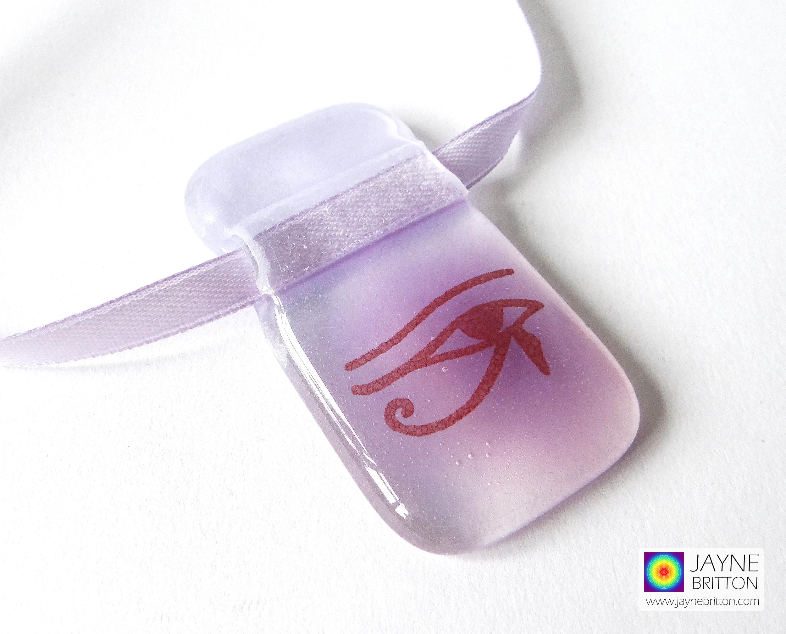 Eye of Horus light catcher, violet purple blend, Egyptian symbol